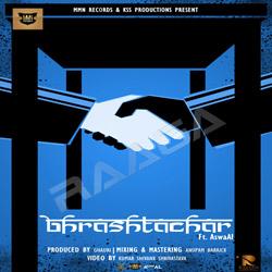 Bhrashtachar songs