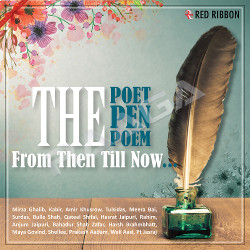 The Poet, The Pen & The Poem - From Then Till Now songs