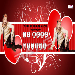 Listen to Ve Mere Mahiya songs from Ve Mere Mahiya