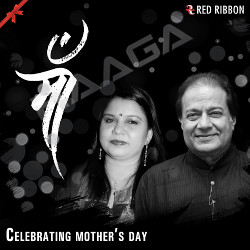 Listen to Pujniya Maajisa songs from Maa - Celebrating Mother's Day