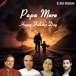 Listen to Pratham Guru Hai Pitah Hamara songs from Papa Mere - Fathers Day Special