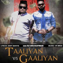 Talliyan Vs Galliyan songs