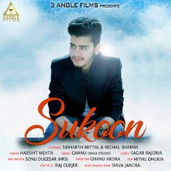 Sukoon songs