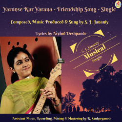 Yaronse Kar Yarana - Friendship Song - Single songs