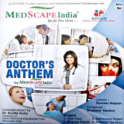 Doctors Anthem - Hum Tumhare Saath Hai songs