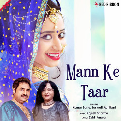 Mann Ke Taar songs