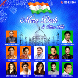 Listen to Deewaren - Unity Song songs from Mera Desh & Other Hits