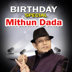 Birthday Special - Mithun Dada songs