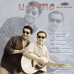 U And Me songs
