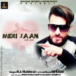 Meri Jaan songs