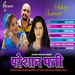 Pareshan Pati songs