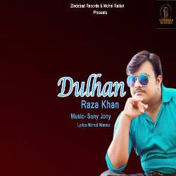 Dulhan songs