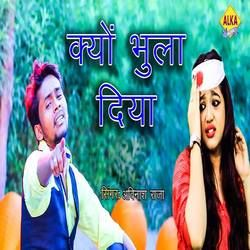 Kyo Bhula Diya songs