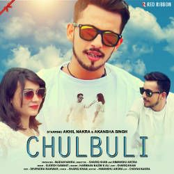 Chulbuli songs