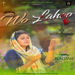 Wo Lahoo songs