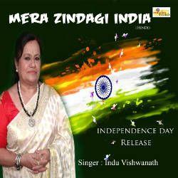 Mera Zindagi India songs