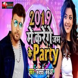 2019 Me Karenge Jam Ke Party songs
