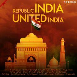 Republic India United India