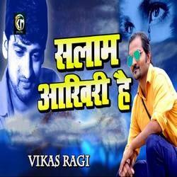 Salam Akhiri Hai songs