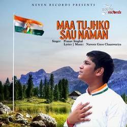 Maa Tujhko Sau Naman songs