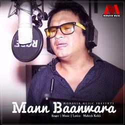 mann movie download song