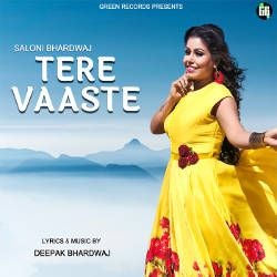 Tere Vaaste songs