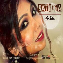 Sathiya songs