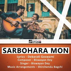 Sarbohara Mon songs