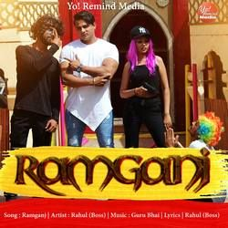 Ramganj songs