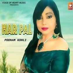 Har Pal songs