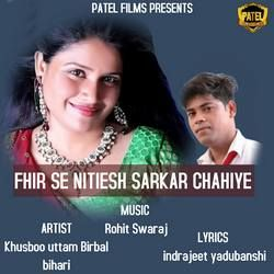 Fhir Se Nitish Sarkaar Chahiye songs