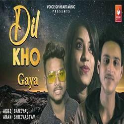 Dil Kho Gaya songs