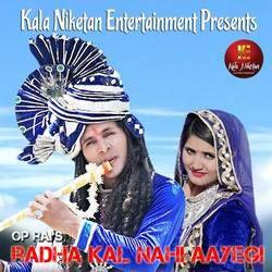 Radha Kal Nahi Aayegi songs