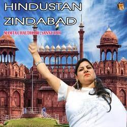 Hindustan Zindabad songs