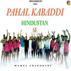Pahal Kabaddi Hindustan Se songs