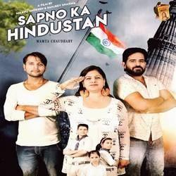 Sapno Ka Hindustan songs