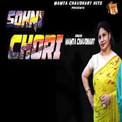 Sohni Chori songs