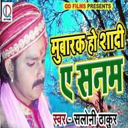 Mubarak Ho Shadi Ae Sanam songs