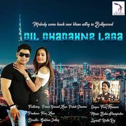 Dil Dhadakne Laga songs