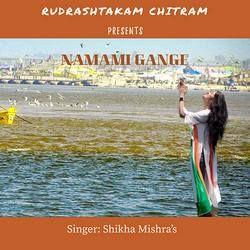 Namami Gange songs