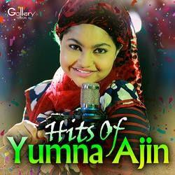Hits Of Yumna Ajin songs