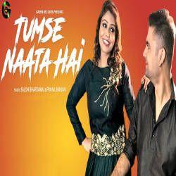 Tumse Naata Hai songs