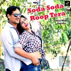Soda Soda Roop Tera songs