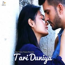 Tari Duniya songs