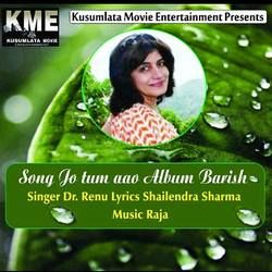 Barish songs