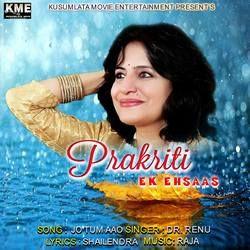 Prakriti Ek Ehsaas songs