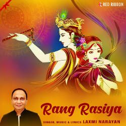 Rang Rasiya songs