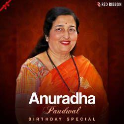 Listen to Pratham Guru Hai Pitah Hamara songs from Anuradha Paudwal Birthday Special