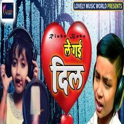 Le Gayi Dil songs
