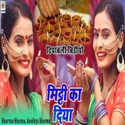 Mitti Ka Diya songs